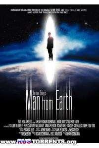 Человек с Земли | HDRip | Р