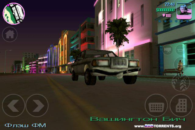 Android | Grand Theft Auto: Vice City (1.03) | Лицензия