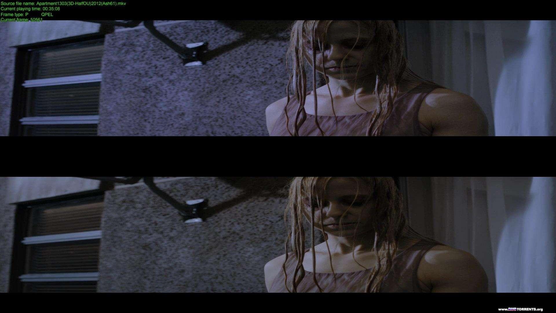 Пауки 3D | BDRip 1080p | 3D-Video | L1