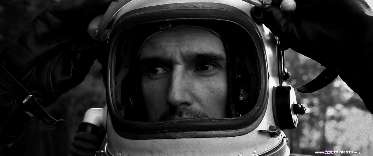 Космонавт | WEB-DL 720p | L1