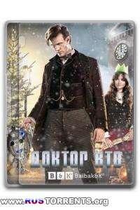 Доктор Кто: Время Доктора | WEB-DLRip | BaibaKo
