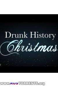 Пьяная рождественская история | HDTVRip
