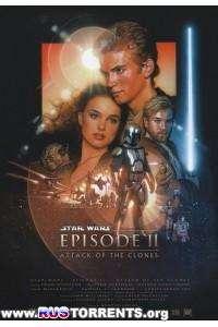 Звездные войны: Эпизод 2 - Атака клонов | BDRip 1080p