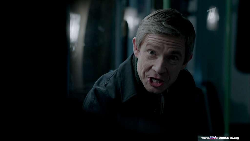 Шерлок [03 сезон: 01-03 серии из 03] | DVB | Первый канал