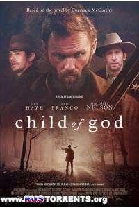 Дитя божье | BDRip 720p | A