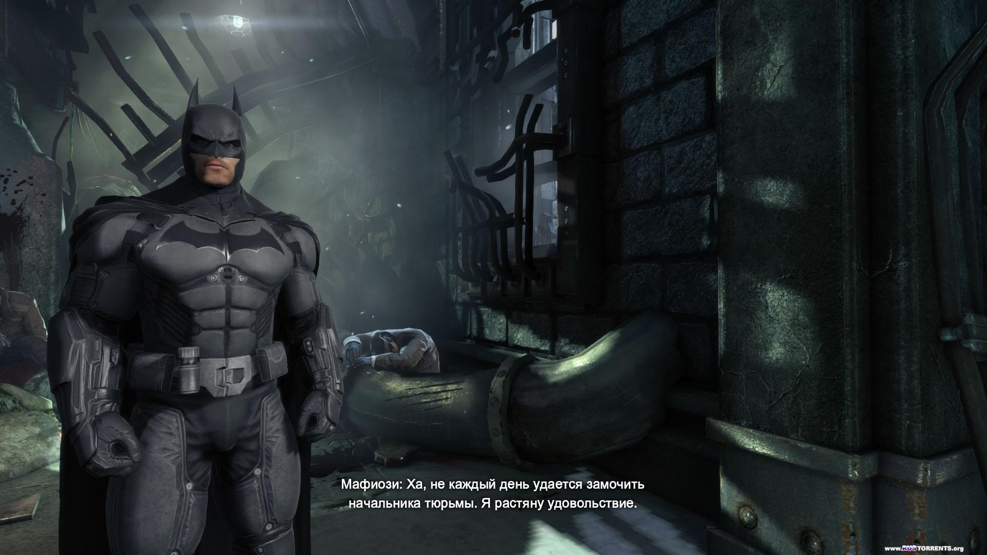 Batman: Arkham Origins [Update 10 + DLC] | PC | Steam-Rip
