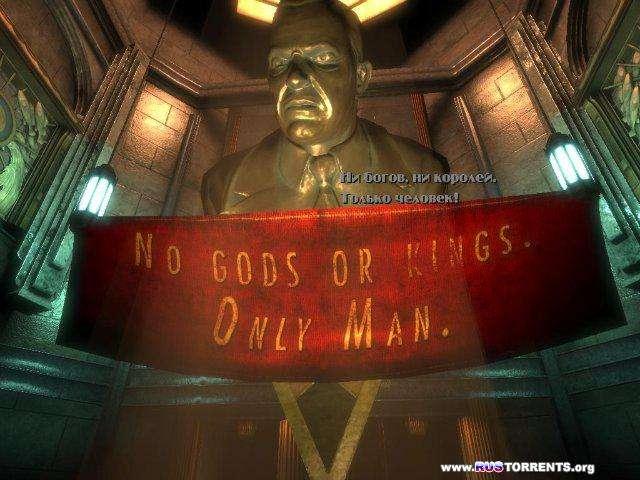 Bioshock | [Repack] от Fenixx