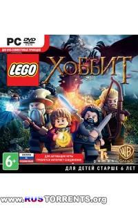 LEGO The Hobbit | PC | RePack от Fenixx
