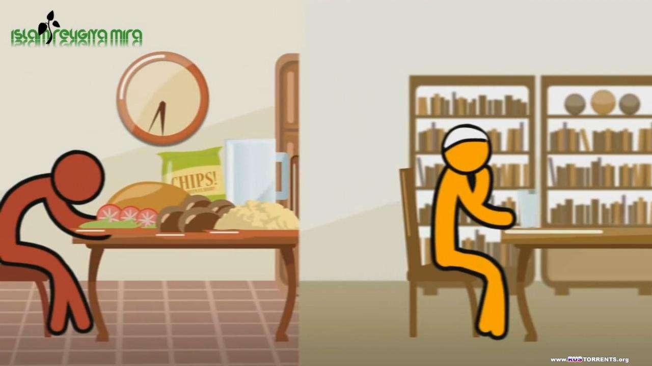 Продуктивный Мусульманин | HDTVRip | Productive Muslim