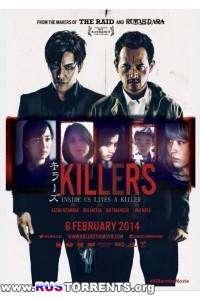 Убийцы | HDRip | L2