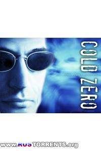 Cold Zero: Финальный отсчет