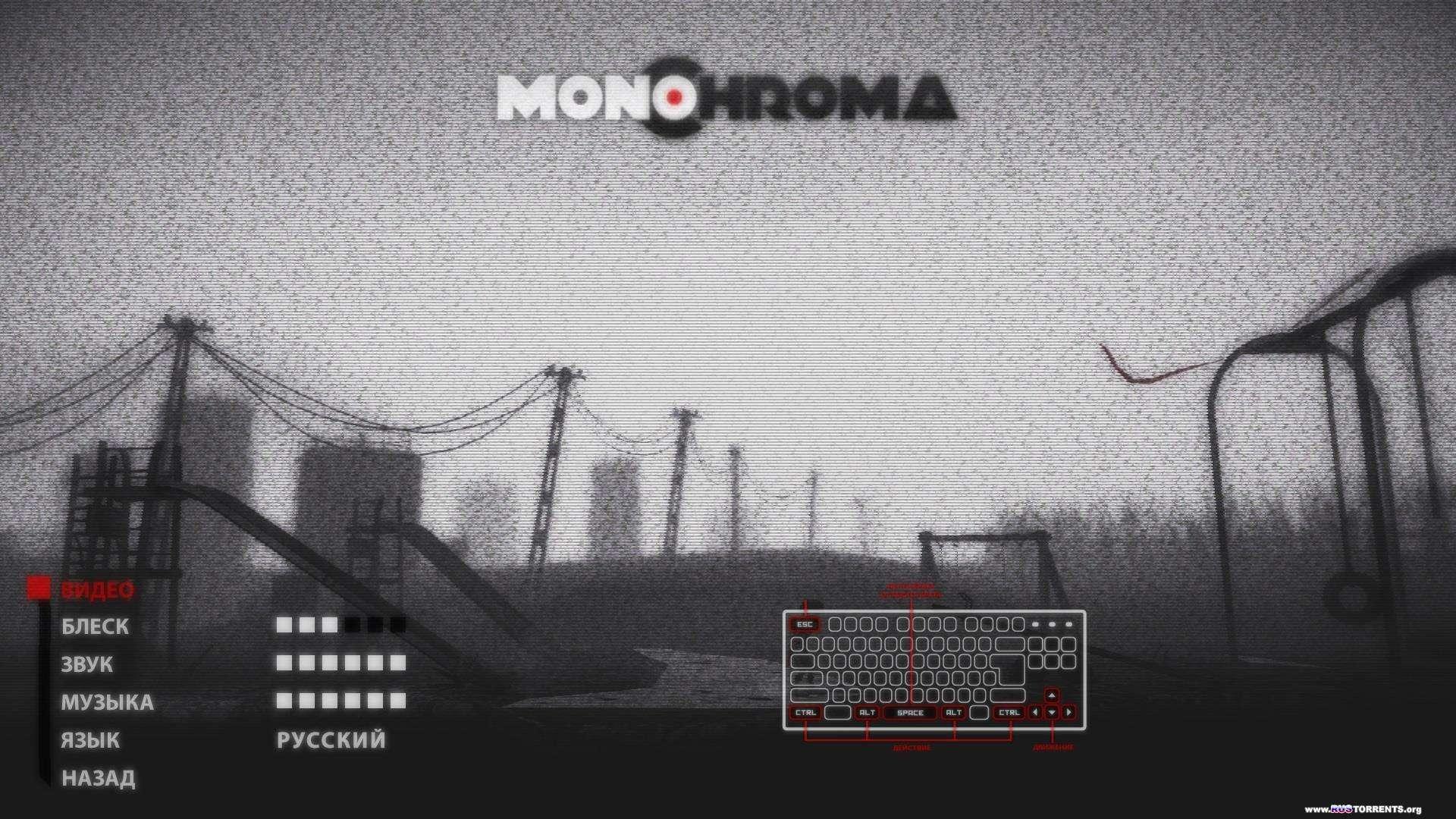 Monochroma | �� | RePack �� R.G. ��������