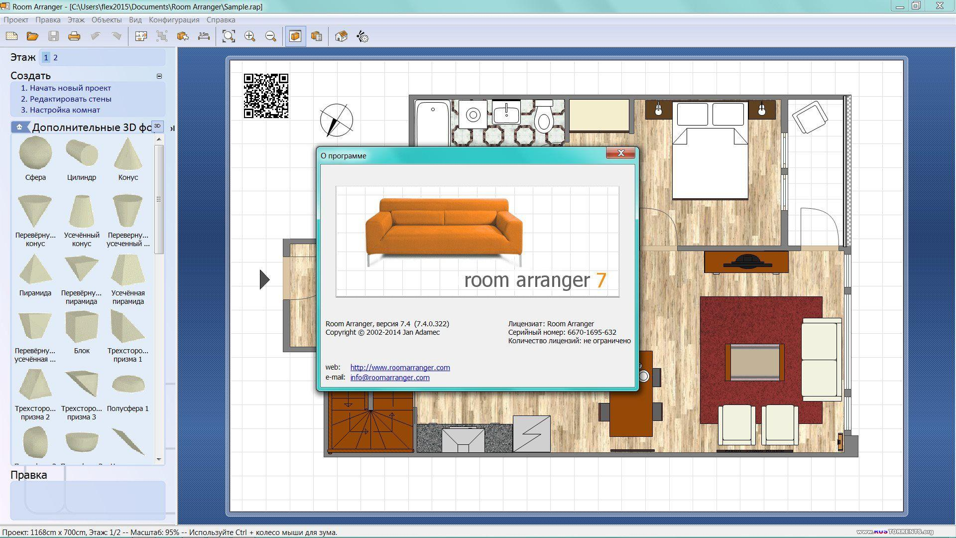 Room Arranger 7.4.0.322