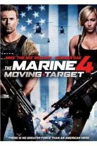Морской пехотинец 4 | BDRip 1080p | iTunes