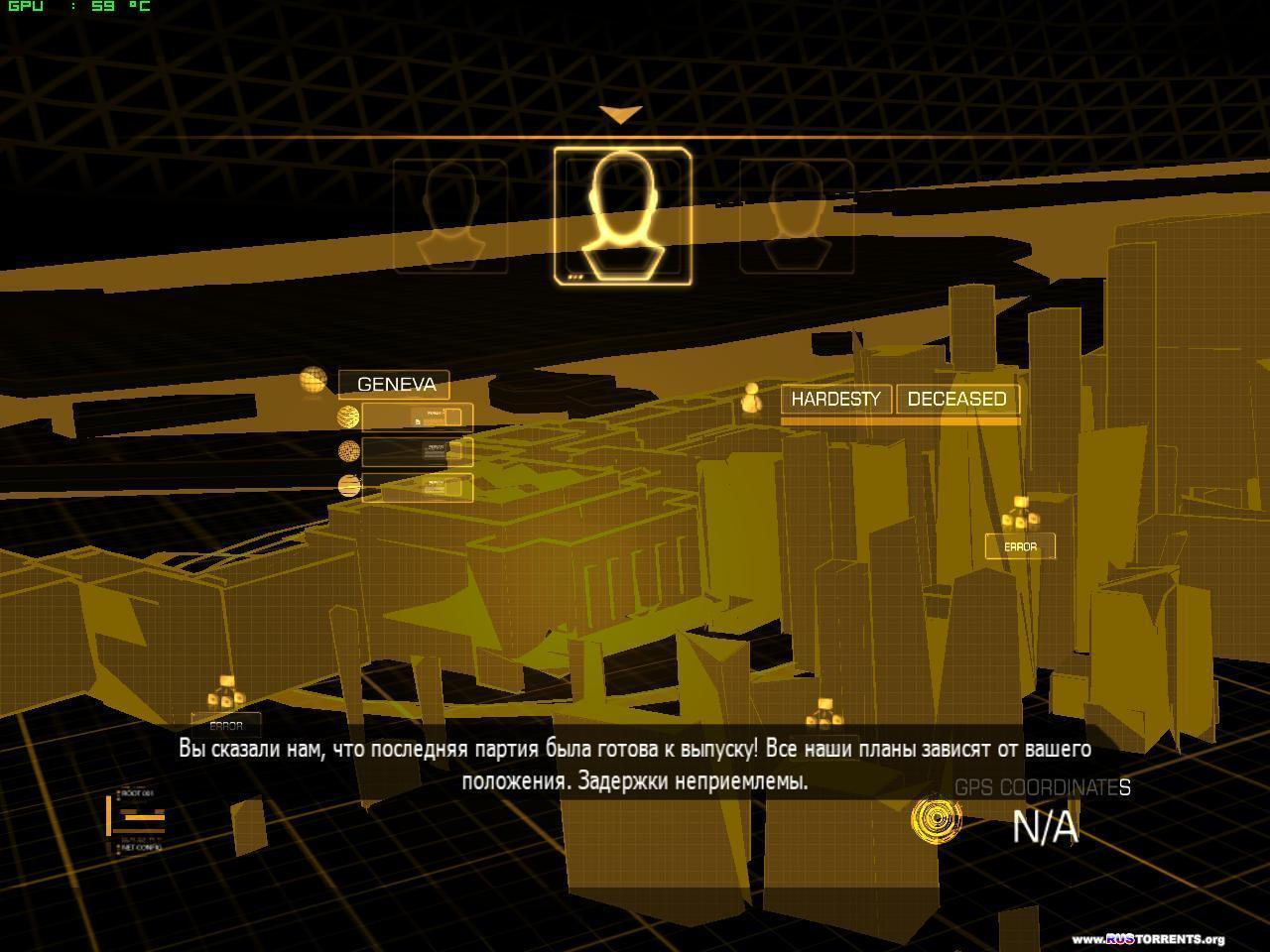 Deus Ex: The Fall | PC | RePack от R.G. Freedom