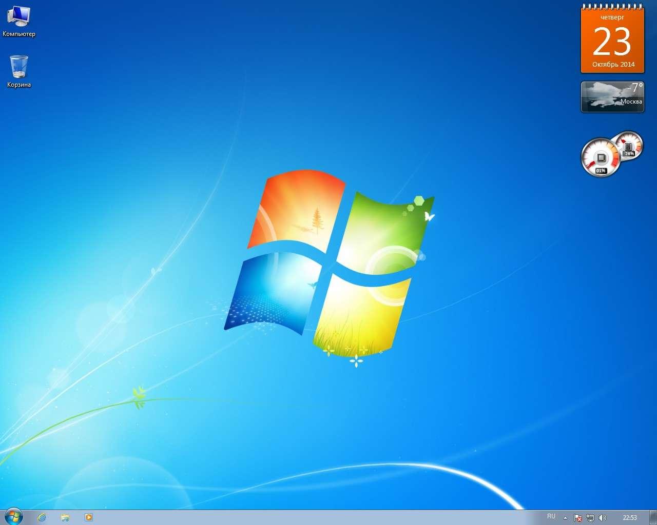 Windows 7 with SP1 4in1 (х86/х64) by SiBeRiA v.12 RUS