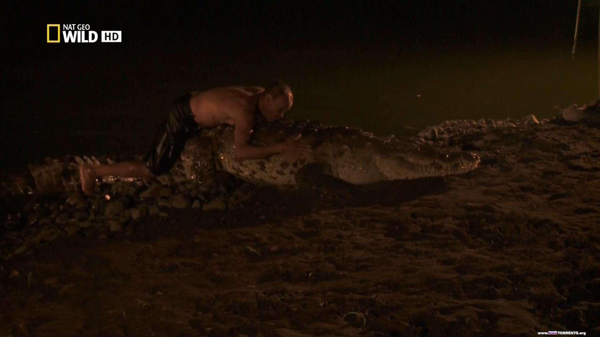Nat Geo Wild: Приручить дракона | HDTV 1080i