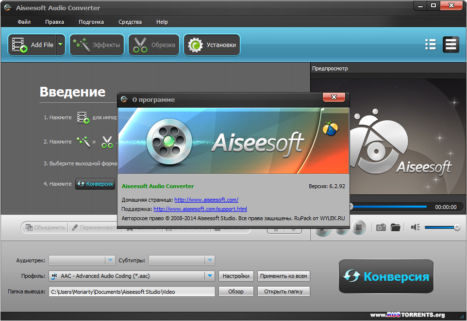 Aiseesoft Audio Converter 6.2.96.19315