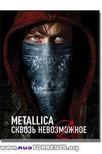Metallica: Сквозь невозможное | BDRip