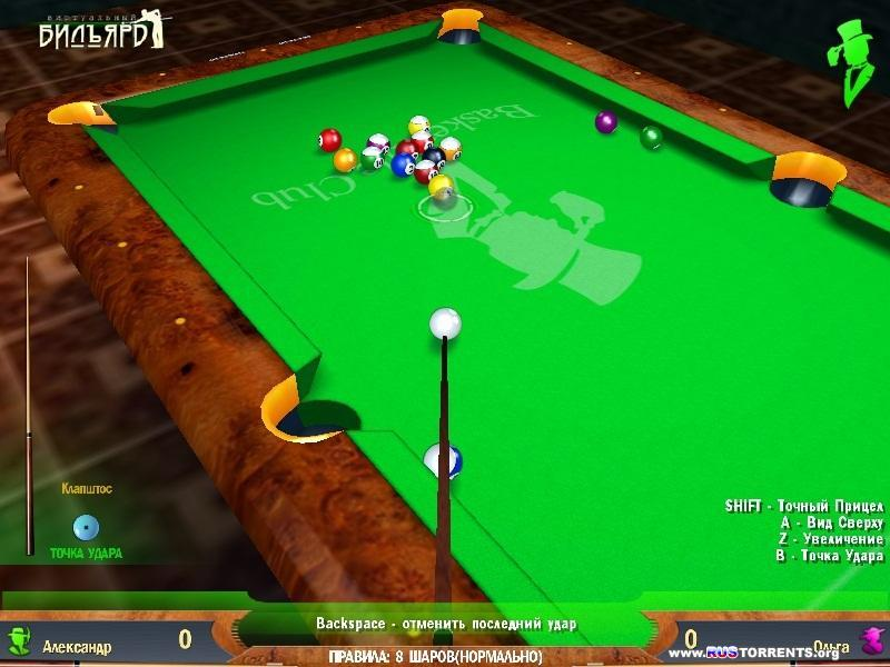 New Billiards Pack 2 | РС