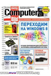 Computer Bild №11