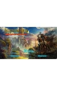 Потерянные земли: Четыре всадника. Коллекционное издание | PC