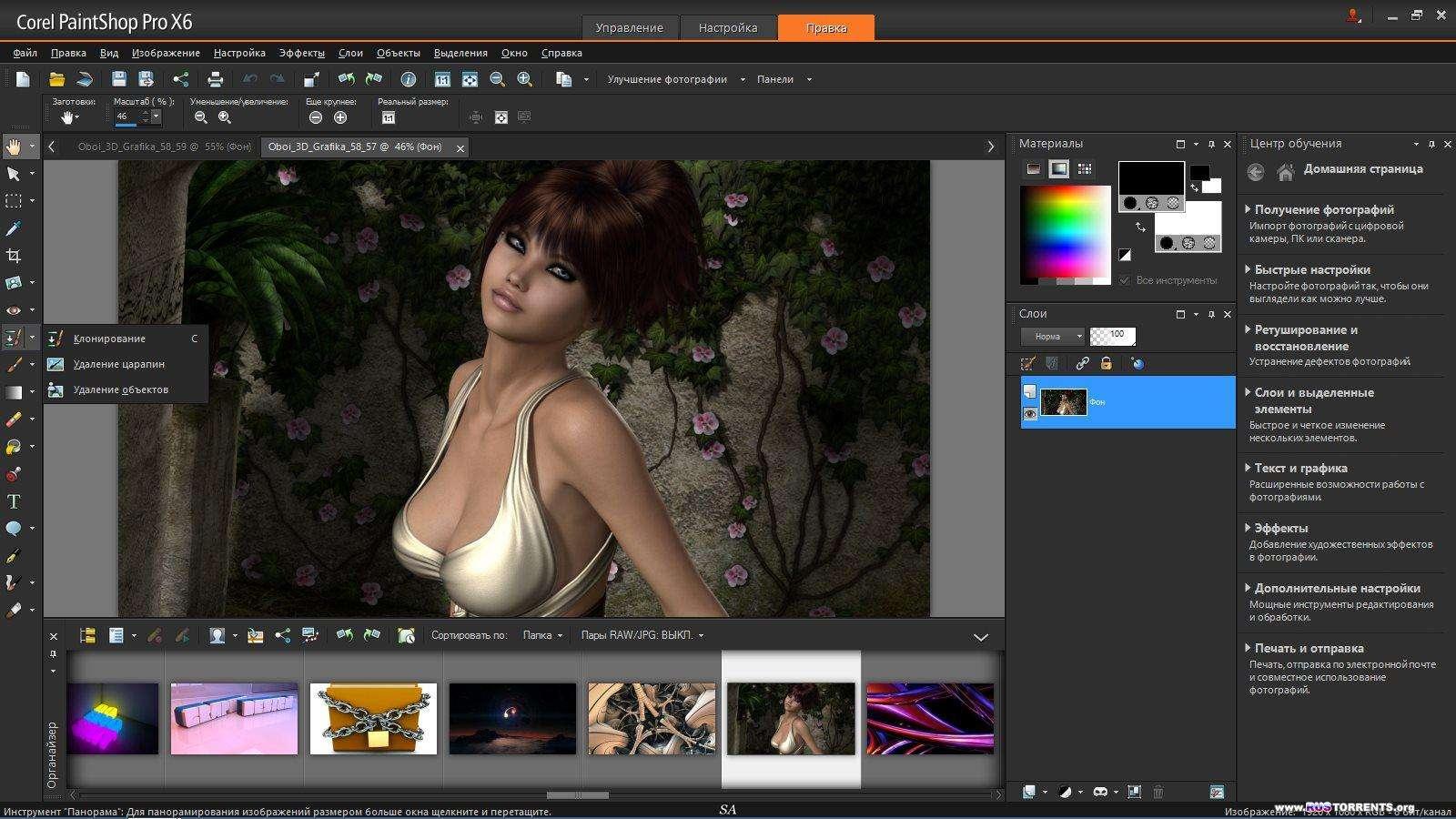 Corel PaintShop Pro X6 16.2.0.20 SP2 RePack by MKN