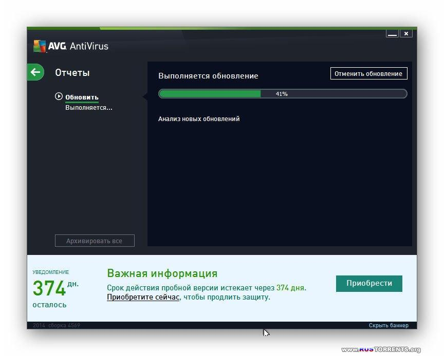 AVG [AntiVirus & Internet Security] 2014 14.0.4569