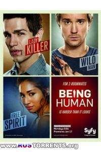 Быть Человеком [S04] | HDTVRip, WEB-DLRip | LostFilm