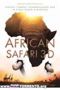Африканское сафари | BDRemux 1080р