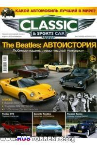 Classic & Sports Car №1 | PDF