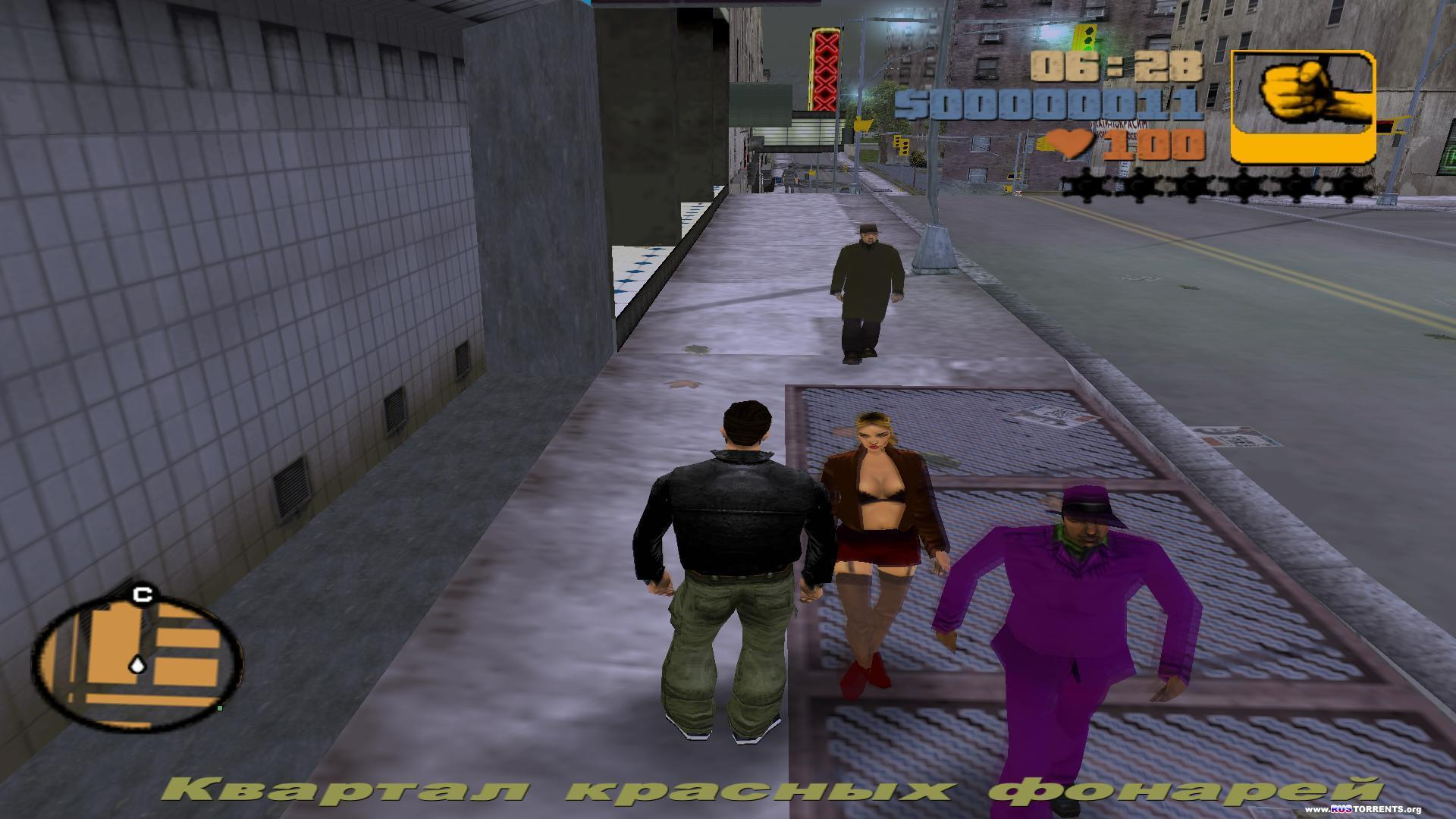 Grand Theft Auto 3 | RePack от KloneB@DGuY