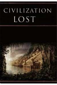 Потерянная цивилизация | SATRip
