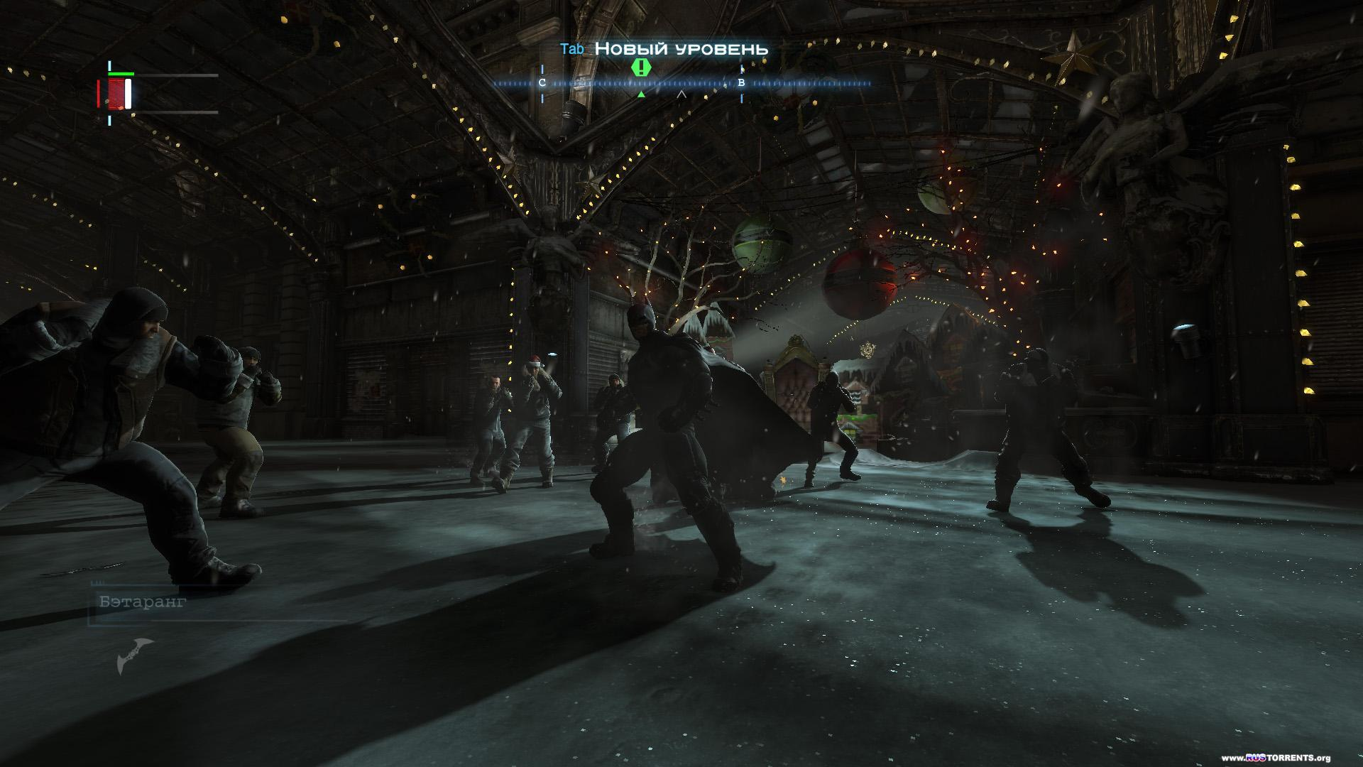 Batman: Arkham Origins [Update 11 + 8 DLC] | PC | Rip от Fenixx