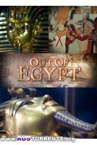 Из Египта. Око за око | SatRip