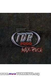Carmageddon: TDR 2000 - Max Pack | РС | Лицензия
