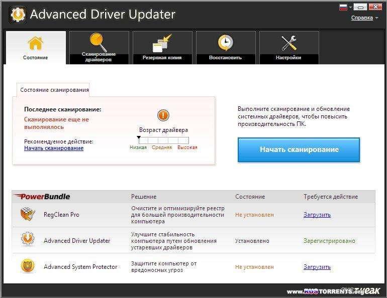 Advanced Driver Updater 2.1.1086.15901