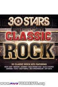 VA - 30 Stars: Classic Rock | MP3