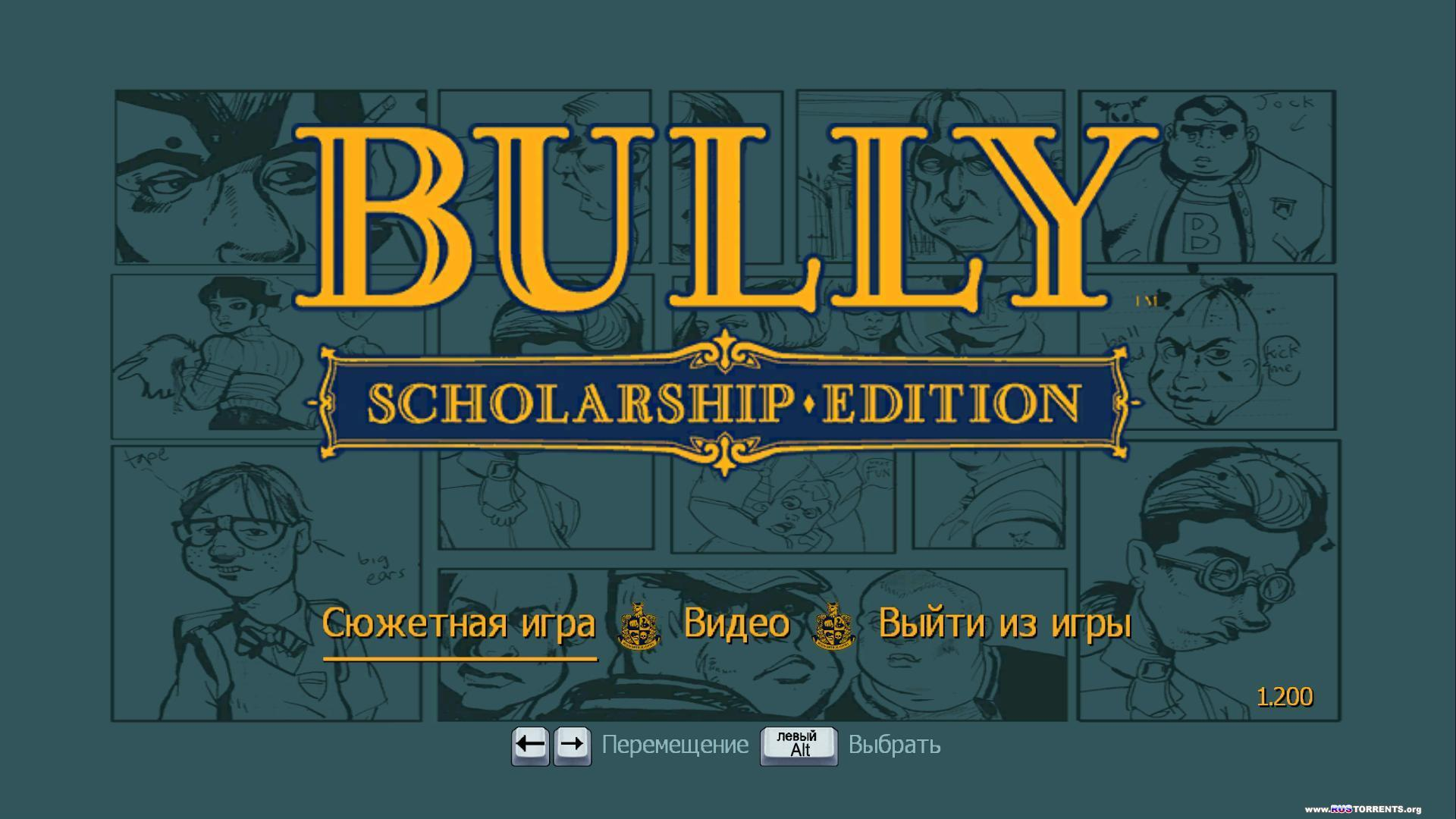 Bully: Scholarship Edition | PC | Steam-Rip от Brick