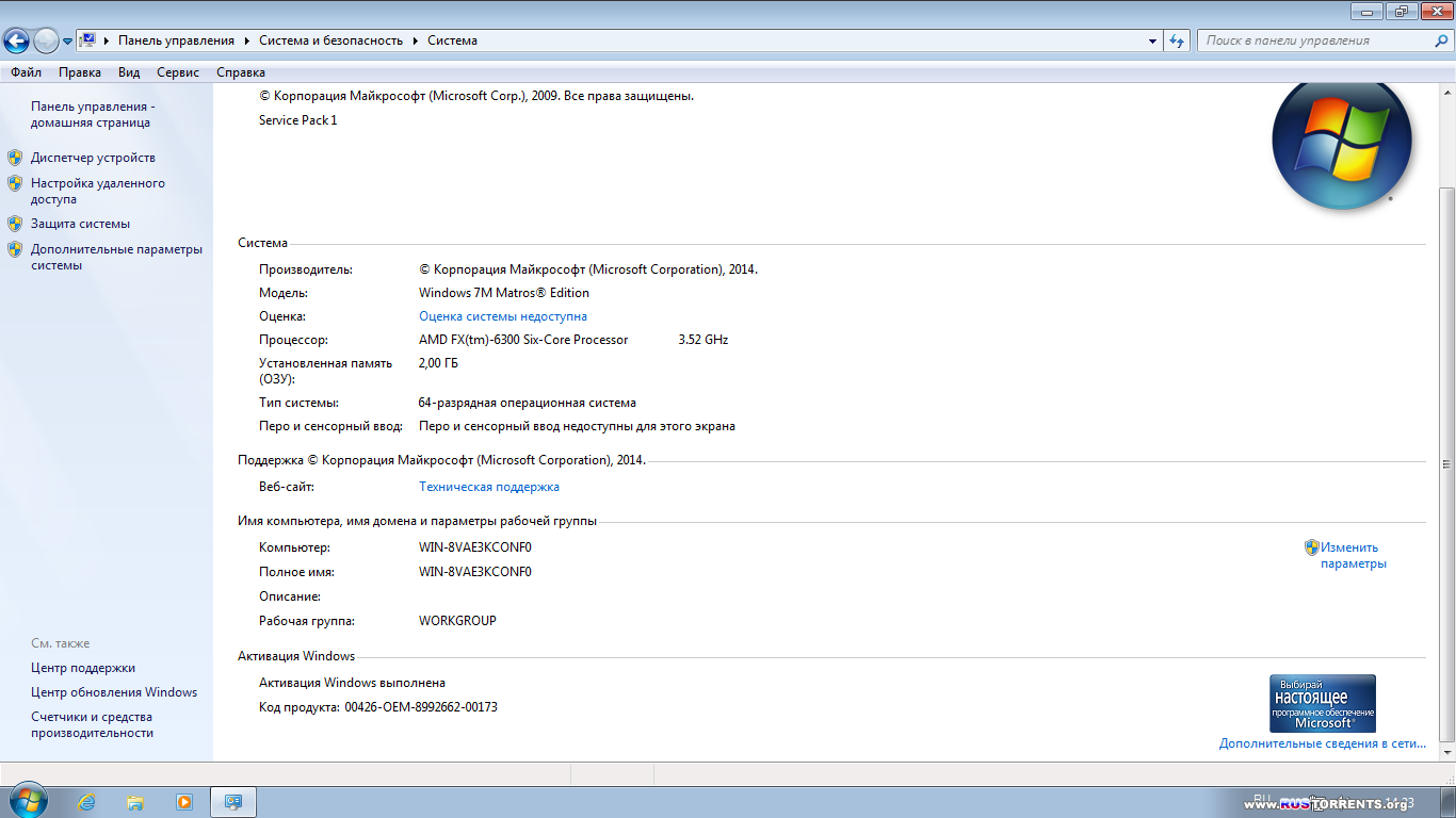 Windows7M x64x86 all edition in one disk plus WPI from Matros 04 | PC