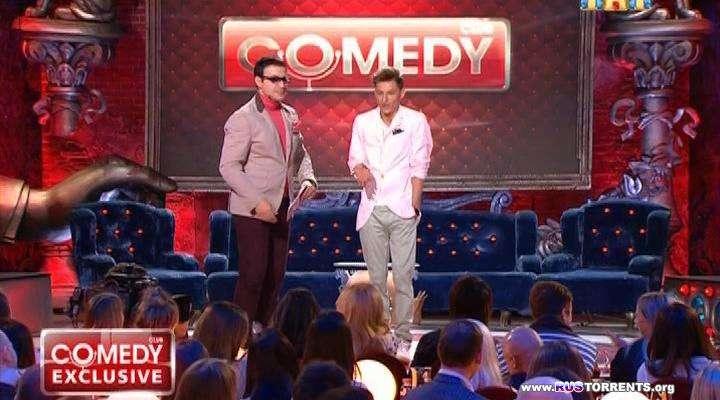 Comedy Club. Exclusive [выпуск 18] [эфир от 15.06.] | SATRip