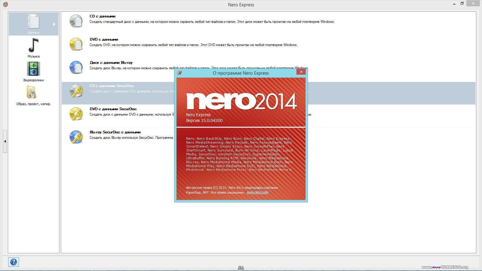 Nero Burning ROM & Nero Express 15.0.04200 RePack (& Portable) by D!akov