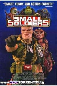 Солдатики | DVDRip