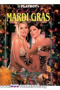 Playboy: Girls of Mardi Gras | DVDRip