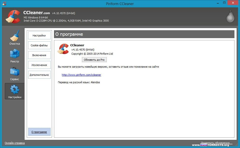 CCleaner Professional / Business / Technician 4.13.4693 RePack & Portable by KpoJIuK
