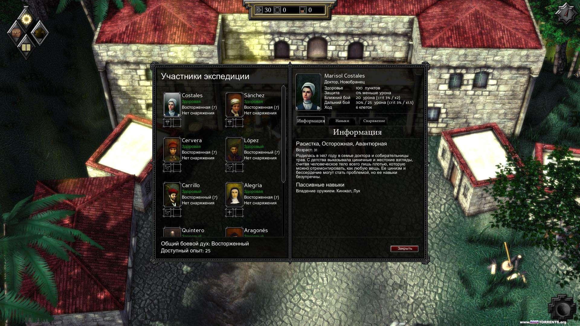 Expeditions: Conquistador [v 1.6.5] | �� | RePack �� Audioslave