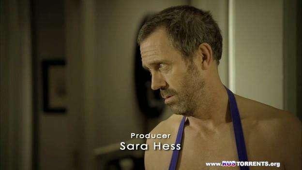 Доктор Хаус [S02] | WEB-DLRip | LostFilm