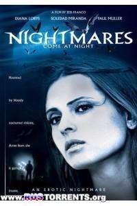 Кошмары Приходят Ночью | DVDRip