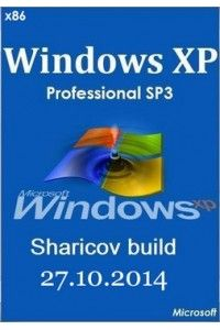 Windows XP Professional SP3 VL x86 by Sharicov Build 27.10.2014 RUS