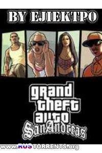 GTA SA Russian mod